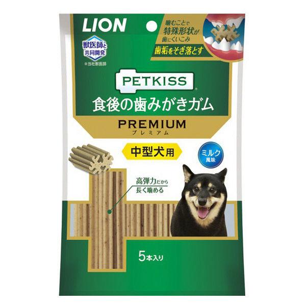 ペットキッス食後の歯みがきガム中型犬用