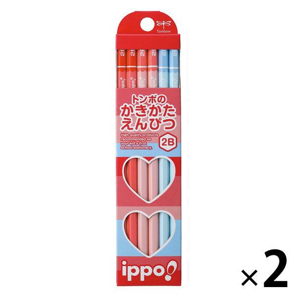 トンボ鉛筆 かきかた鉛筆プレーンW2B