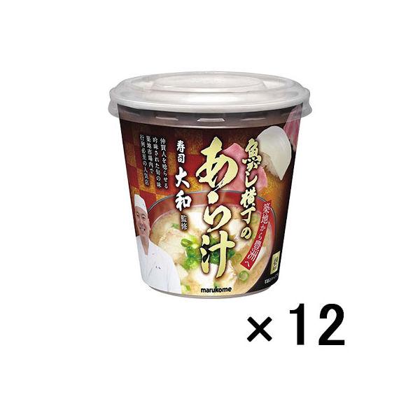 カップ魚河岸横丁のあら汁 1食 12個