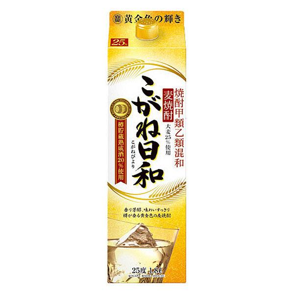 宝 麦焼酎「こがね日和」25°1.8L
