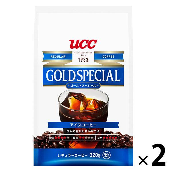 ゴールドスペシャルアイス 320g×2袋