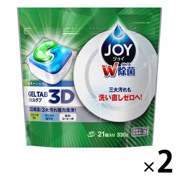 ジョイJOYジェルタブ3D×2