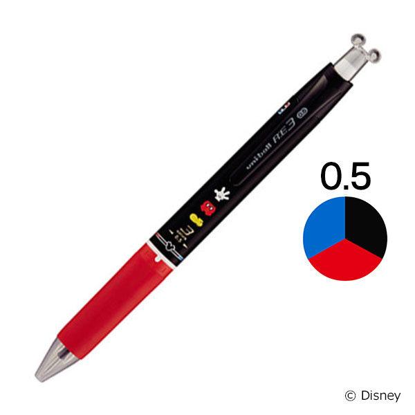 ユニボールアールイー ミッキー 3色ペン