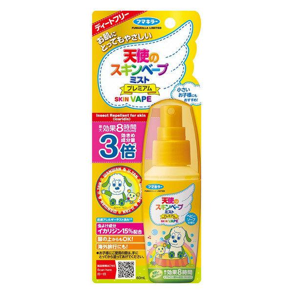 天使のスキンベープミスト 60ml