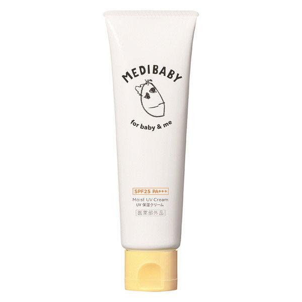 メディベビー 薬用UV保湿クリーム
