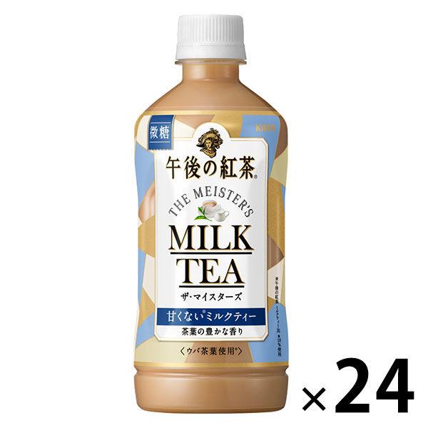ザ・マイスターズミルクティー 24本