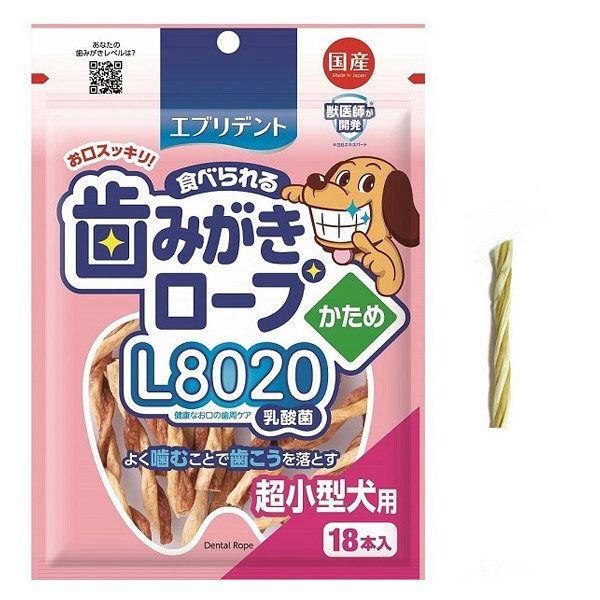 歯みがきロープL8020かため超小型犬用