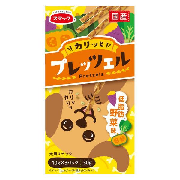 プレッツェル 犬用 低脂肪 野菜味 2袋