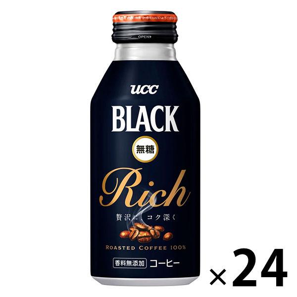 BLACK無糖フルボディ375g×24
