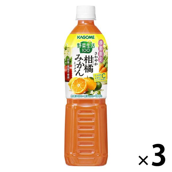 さわやか柑橘みかんMIX 720ml×3
