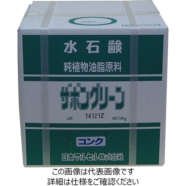 日本マルセル ザボングリーン コンク 18kgキュービテナー入り 0903009 1箱(18kg)(直送品)
