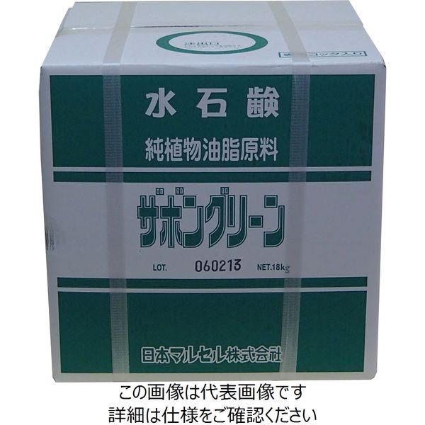 日本マルセル ザボングリーン 18kgキュービテナー入り 0903008 1箱(18kg)(直送品)