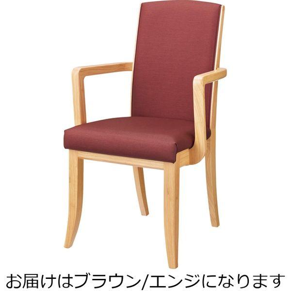 ライオン事務器 木製イスNo.761S(BR)エンジ 49873(直送品)