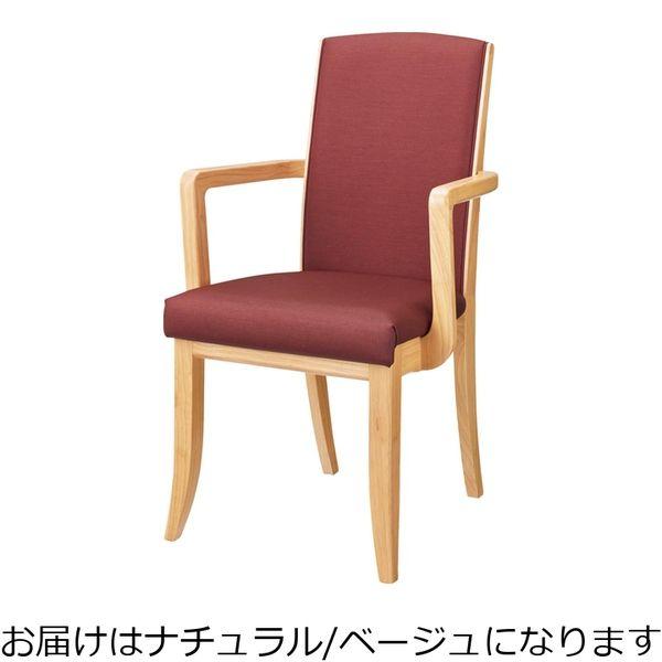 ライオン事務器 木製イス No.761S(N)ベージュ 69752(直送品)