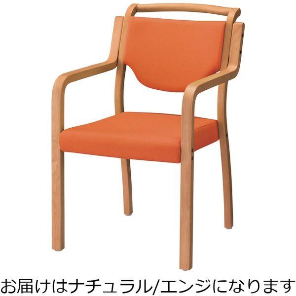 ライオン事務器 木製イス No.693S(N)エンジ 69786(直送品)
