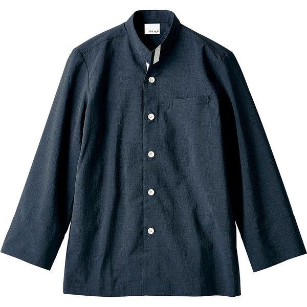 住商モンブラン Onibegie(R)(オニベジ) コックジャケット 兼用 長袖 ネイビー SS OV6501-9(直送品)