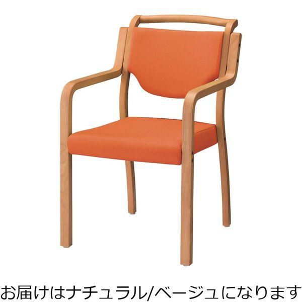 ライオン事務器 木製イス No.693S(N)ベージュ 69785(直送品)