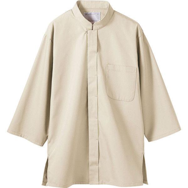 住商モンブラン MONTBLANC(モンブラン) 調理シャツ 兼用 7分袖 ベージュ S 2-233(直送品)