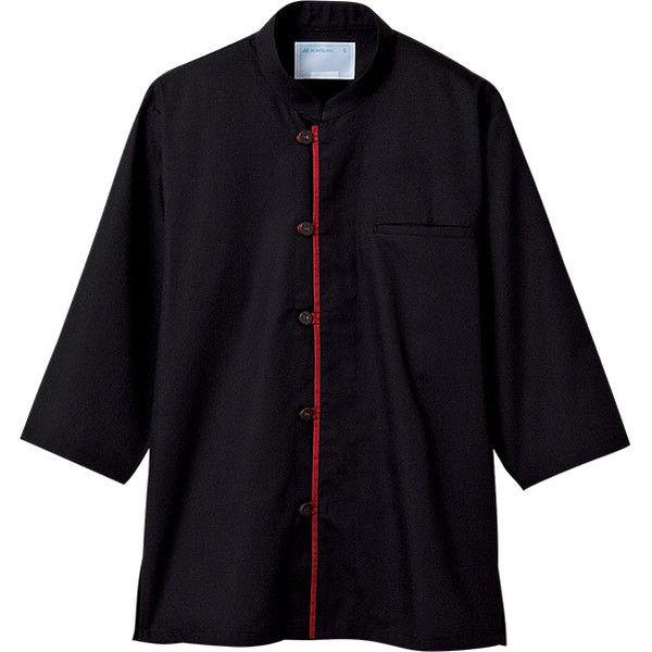 住商モンブラン MONTBLANC(モンブラン) 調理シャツ 兼用 7分袖 黒/エンジ LL 2-633(直送品)