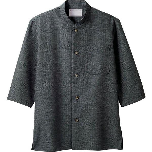 住商モンブラン MONTBLANC(モンブラン) シャツ 兼用 7分袖 チャコール 3L 2-711(直送品)
