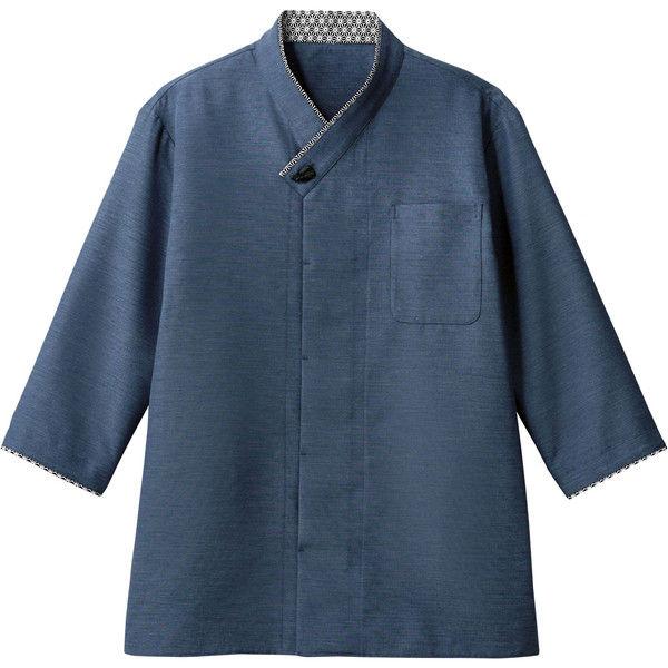 住商モンブラン MONTBLANC(モンブラン) シャツ 兼用 7分袖 ネイビー/黒 3L 2-739(直送品)