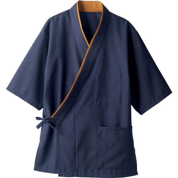 住商モンブラン MONTBLANC(モンブラン) はっぴ 兼用 7分袖 紺/芥子 LL 3-525(直送品)