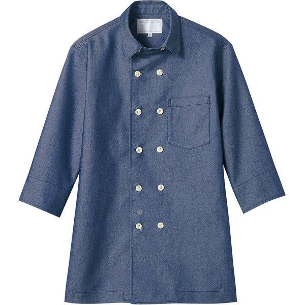 住商モンブラン MONTBLANC(モンブラン) コックジャケット 兼用 7分袖 ネイビー S 6-1111(直送品)