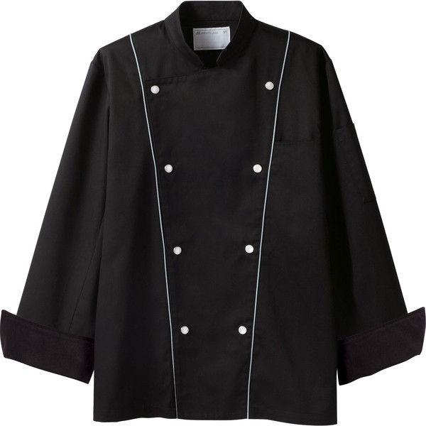住商モンブラン MONTBLANC(モンブラン) コックコート 兼用 長袖 黒/グレー 3L 6-907(直送品)
