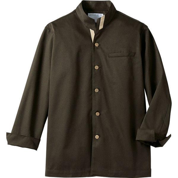 住商モンブラン MONTBLANC(モンブラン) コックジャケット 兼用 長袖 ブラウン S 6-989(直送品)