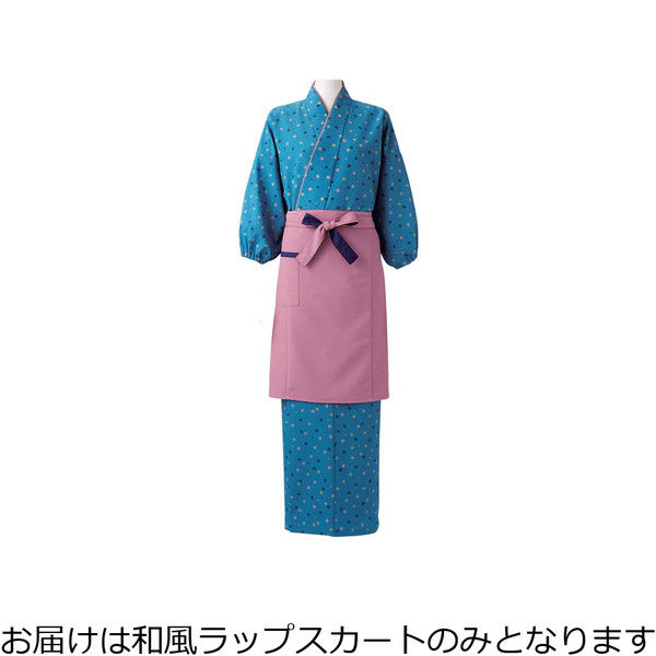 住商モンブラン MONTBLANC(モンブラン) 和風ラップスカート 都小桜柄 瑠璃 LL 7-373(直送品)