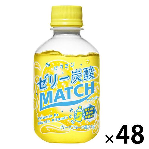 アスクル】大塚食品 マッチゼリー 260g 1セット(48本) 通販 - ASKUL ...