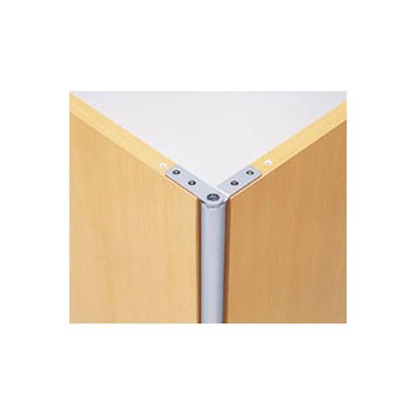 Garage パネルGP用 連結金具フリー角連結ジョイント 幅32×奥行32×高さ1460mm シルバー 1個(直送品)