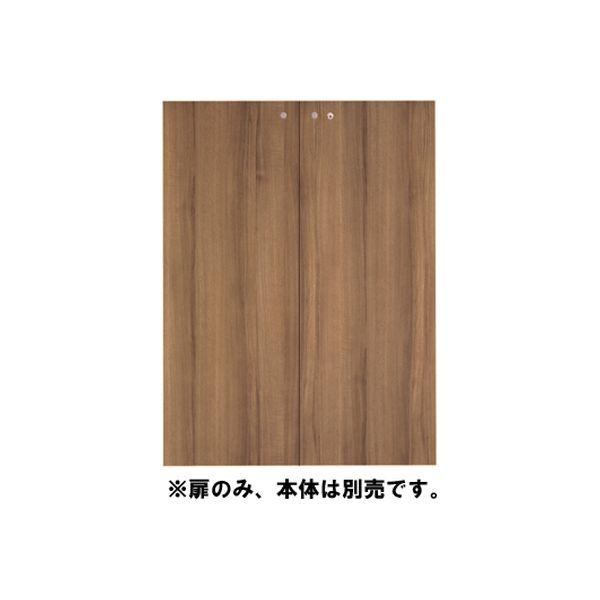 Garage fantoniGF用 下置き用扉 鍵付 幅900×奥行18×高さ1197mm 濃木目(NC) 1枚(直送品)