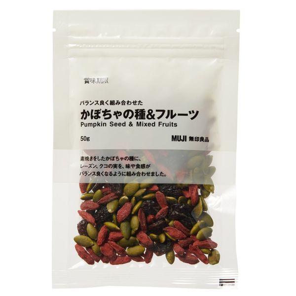 バランス良く組合わせた南瓜の種&フルーツ
