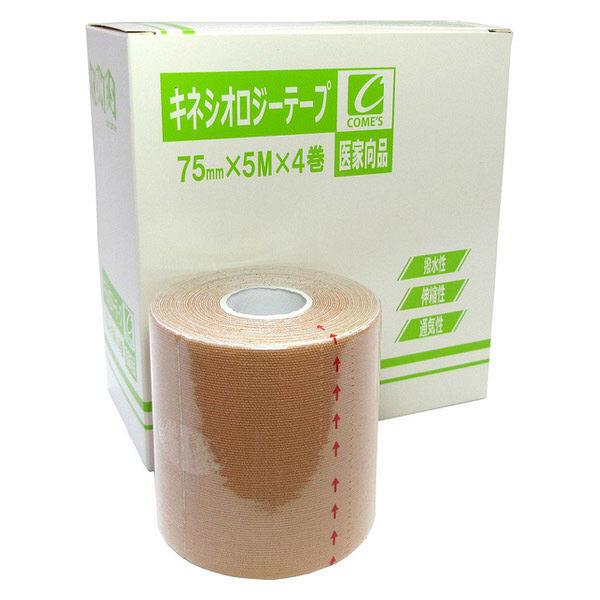 キネシオ テープ