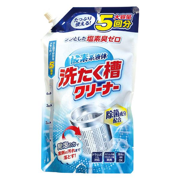 洗濯 槽 クリーナー 酸素 系