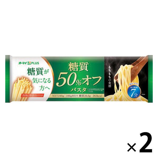 オーマイPLUS糖質50%オフパスタ2個