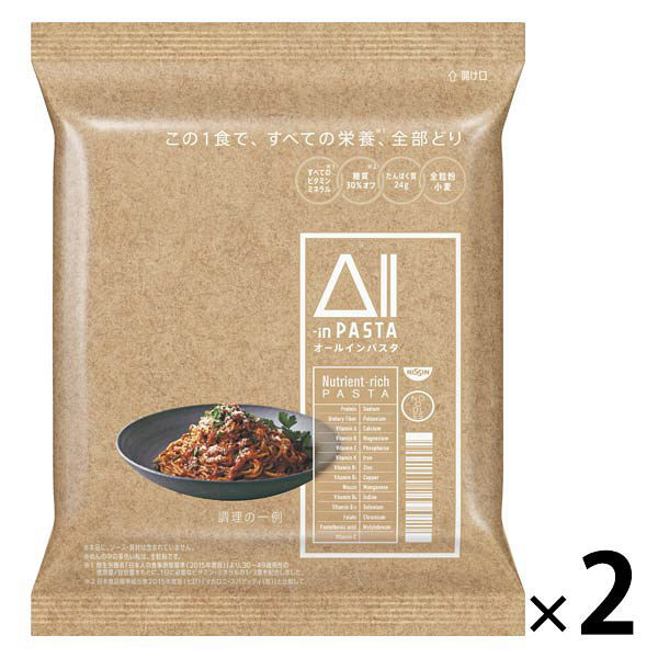 All-in PASTA(パスタ) 2袋
