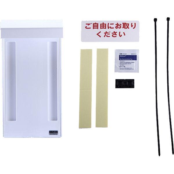 テクテク 屋外用チラシケース コンパクトサイズ インポスト スリム 31080(直送品)