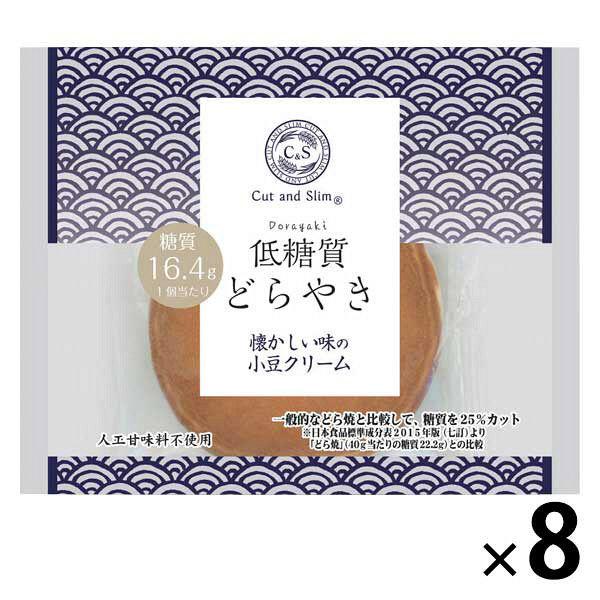 低糖質どらやき 小豆クリーム 8個