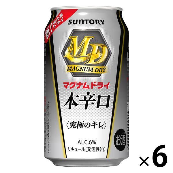 マグナムドライ〈本辛口〉350ml×6缶