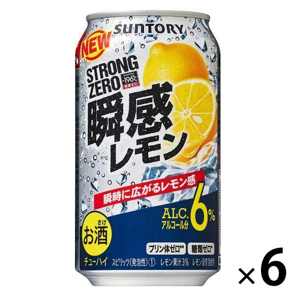 ストロングゼロ瞬感レモン350ml×6