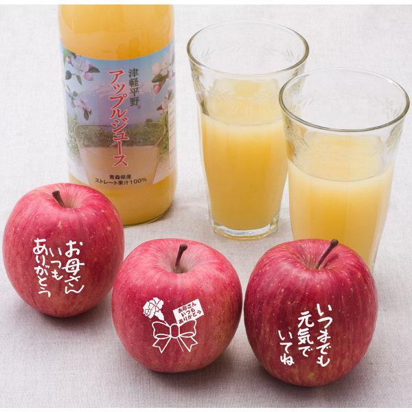 赤いりんごと津軽平野アップルジュース