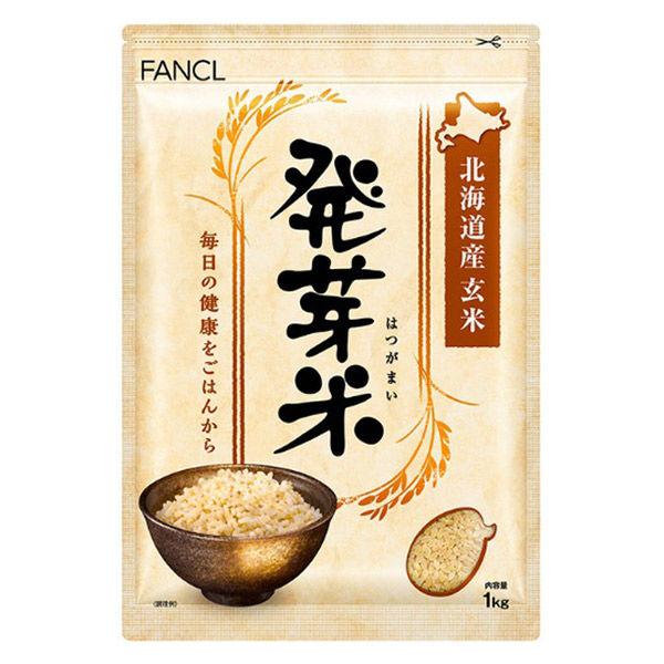 ファンケル 発芽米 1kg 1個