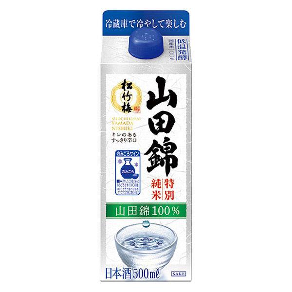 宝酒蔵 松竹梅「山田錦〈特別純米〉1本