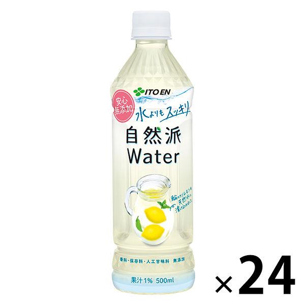 自然派ウォーターレモン 500ml×24