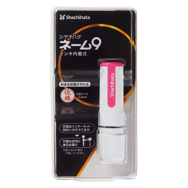 シヤチハタ ネーム9 オーダー式 白桃