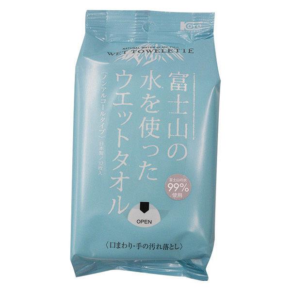 コーヨー化成 富士山の水99%ウェットタオルハンディ 150X200mm 32マイ