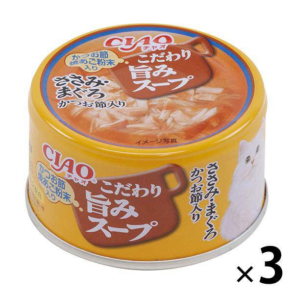 CIAO スープ ささみ・まぐろ 鰹節入