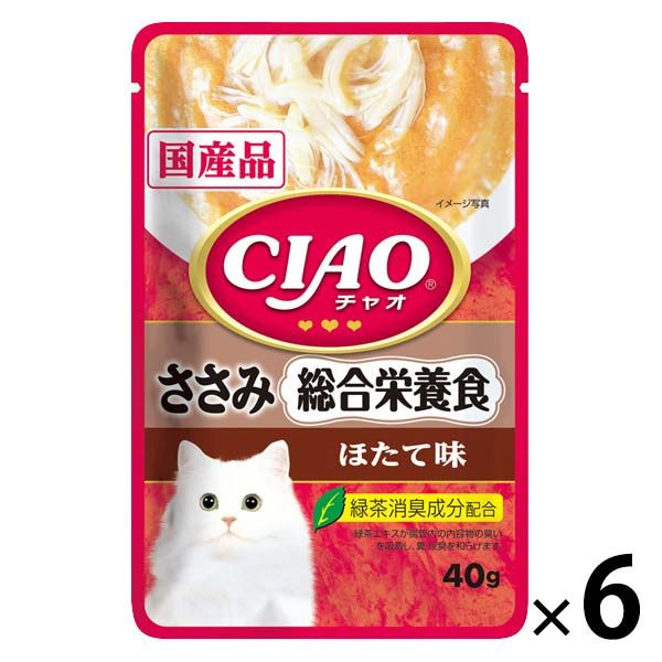 CIAO 総合栄養食 ささみ ほたて味